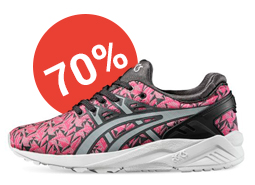 ASICS H621N GEL-KAYANO TRAINER EVO